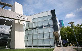 谷歌苹果行之有年 美企自行发电成趋势
