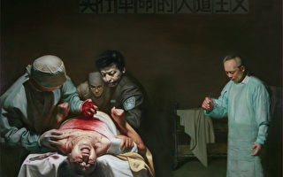 """中共""""秘密杀人网"""" 每个中国人或被瞄上"""