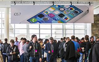 外媒:苹果新iOS 7的7大亮点