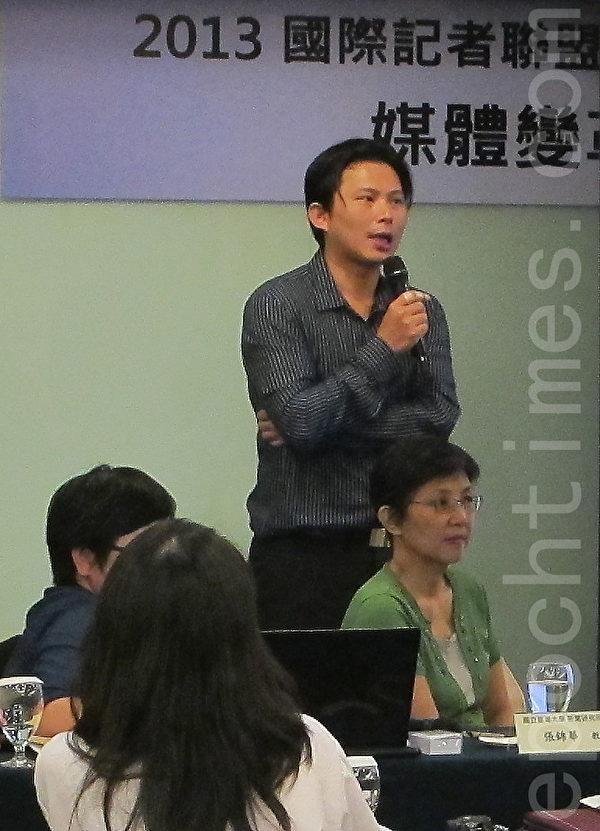 中央研究院法研所副研究员黄国昌。(钟元/大纪元)