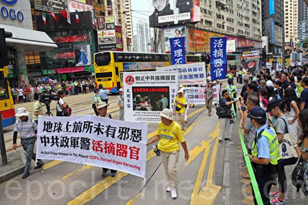 超过七百名法轮功学员9月1日从香港北角英皇道游乐场游行至政府总部举行集会,抗议梁振英黑帮乱港,甘愿做江泽民集团的走狗迫害法轮功;并呼吁各界一起制止中共活摘法轮功学员器官的罪行,壮观的游行队伍吸引了大批人士观看。(潘在殊/大纪元)