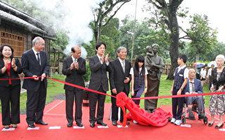 八田外代树雕像 见证台日友谊
