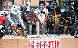 抗議政府討債 台關廠工人劈棺示威