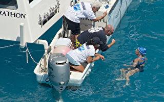 64岁美长泳女将从古巴游至佛州 创世界纪录