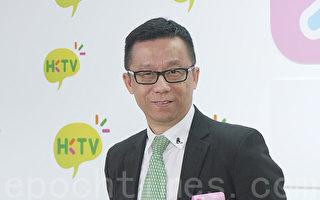 日燒百萬元亦不放棄 王維基:我是香港人