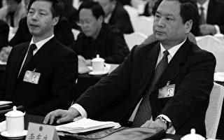 特务机构610主任兼公安部副部长李东生传被调查