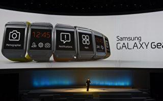 三星智慧手錶 柏林電子展焦點