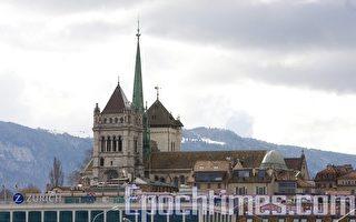 全球竞争力瑞士居冠 创新为未来经济增长主因