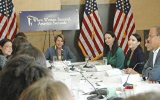 佩洛西舊金山強調女性在科技領域重要性