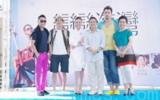左起為:龍劭華、吳中天、金小曼、導演陳以文、黃志瑋、丁也恬在記者會為上映集氣。(攝影:黃宗茂/大紀元)