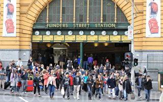 墨爾本人口超昆州 十年內或成澳洲最大城市