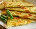 黄金葱油饼(摄影:杨美琴/大纪元)