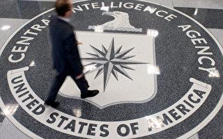 維基解密(WikiLeaks)週二(7日)公布了8,700多份據稱是美國中央情報局(CIA)大規模應用的黑客程序檔案。(SAUL LOEB/AFP)