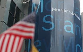 A股纳入MSCI 分析:国际投资者福祸未卜