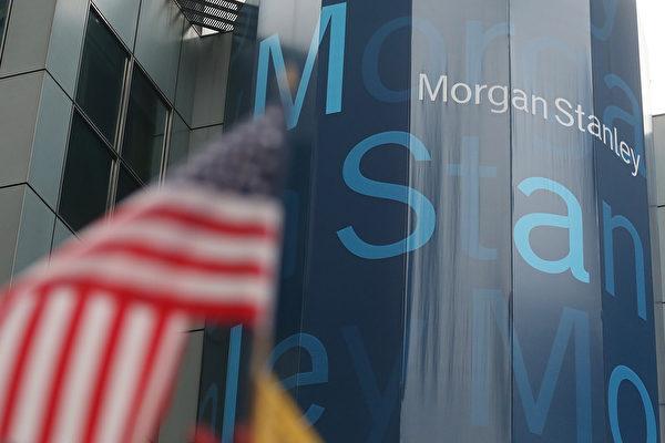 A股納入MSCI 分析:國際投資者福禍未卜