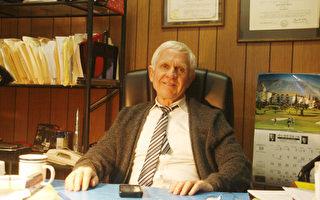 杰瑞·威林律师事务所