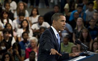奧巴馬演講成安徽一中學早讀教材引發爭議