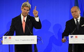美国务卿访问法国 肯定出战叙利亚立场