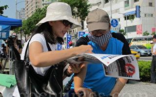 組圖:制止中共活摘器官  高市民街頭聲援