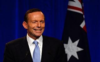 澳前总理吁加强战略联盟 反击中共霸凌