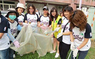 做公益庆生 国泰人寿志工打扫港坪社区