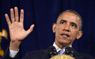 奥巴马部分健保计划明年实施 3,100万人被排除