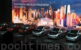電動車夢想成真 轎跑車時尚探路