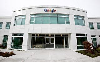 谷歌在华州柯克兰市建造第二栋大楼