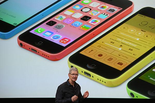 成功解鎖槍手iPhone  FBI結束與蘋果訴訟