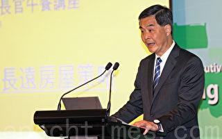 香港樓市泡沫全球之冠 需求仍有增無減