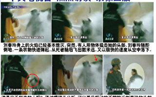 陸媒對陳光標起底 天安門自焚偽案再受關注
