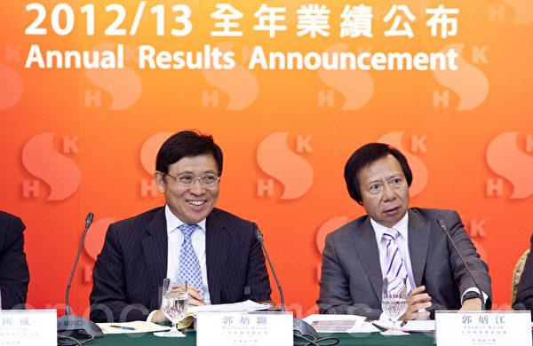 新鸿基主席郭炳联和郭炳江两兄弟双双出席2013新鸿基全年业绩报告会。(邝天明/大纪元)