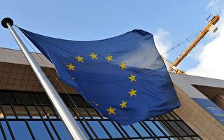 欧盟调查跨国企业税务优惠协议
