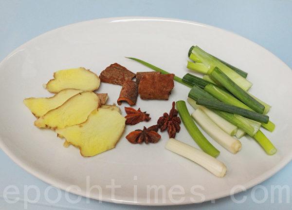 薑片100g、玉桂皮5g、八角5g、蔥段80g(攝影:林秀霞 / 大紀元)