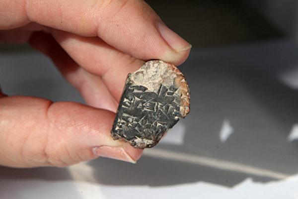 出土的文物中有一个拥有3400年历史的陶罐,上面雕刻文字的被认为是该地区有发现最早的文字。(AFP PHOTO/GALI TIBBON)
