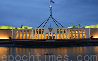 专家:中共如魔戒黑暗势力 澳洲如何应对