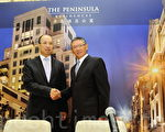 香港上海大酒店有限公司(00045.HK)昨天下午在香港半岛酒店举行新闻发布会公布,上海半岛酒店将推售19伙酒店公寓。(宋祥龙/大纪元)