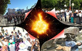 中南海「頭大」 社會動盪5天15起群體事件