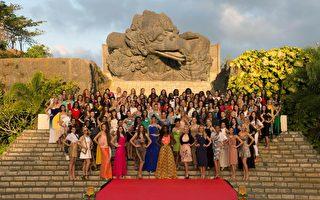 峇里岛世界小姐选美 面临恐怖攻击威胁