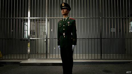 秦城監獄示意圖(AFP)