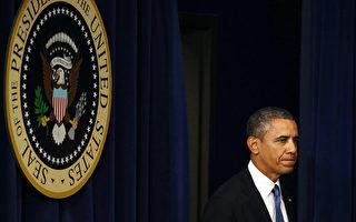 美众院拒为医保注资  奥巴马或动用总统否决权