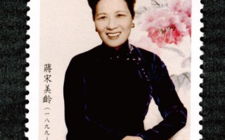 中华民国永远的第一夫人
