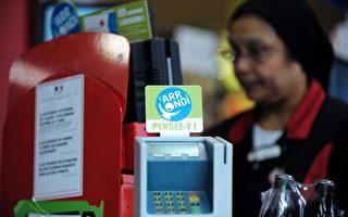 巴黎慈善新舉 超市購物單可零存整付