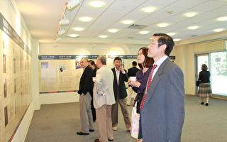 「華裔移民對美國貢獻特展」華府僑教中心開幕