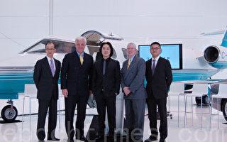 特朗普温哥华项目提供私人飞机服务