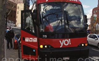 華埠五巴士停靠站申請 賭巴申請案全遭否決