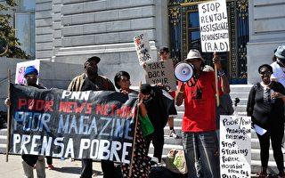 旧金山私人贷款入公屋 恐增加游民