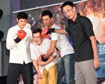 《刺猬男孩》参加台北电视节,寇家瑞与锺承翰、导演安哲毅一同用拳击KO坏蛋高盟杰。(公视提供)