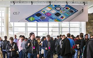 蘋果iOS7添網絡通話功能 電信巨頭受威脅
