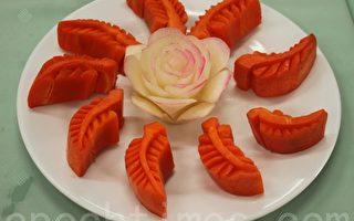 蔬果雕成果展 雕工细致栩栩如生